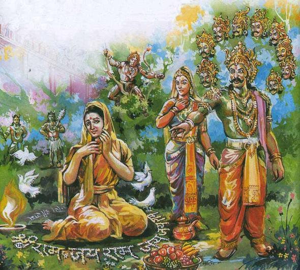 Ramayana -the major texts of the Hindu religion | Vikas ...