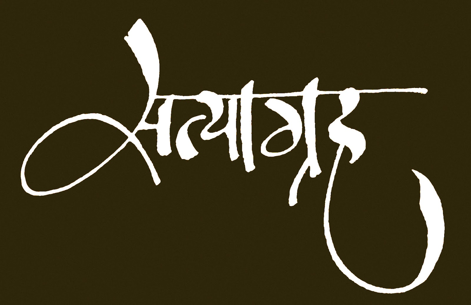 Image result for satyagraha symbol