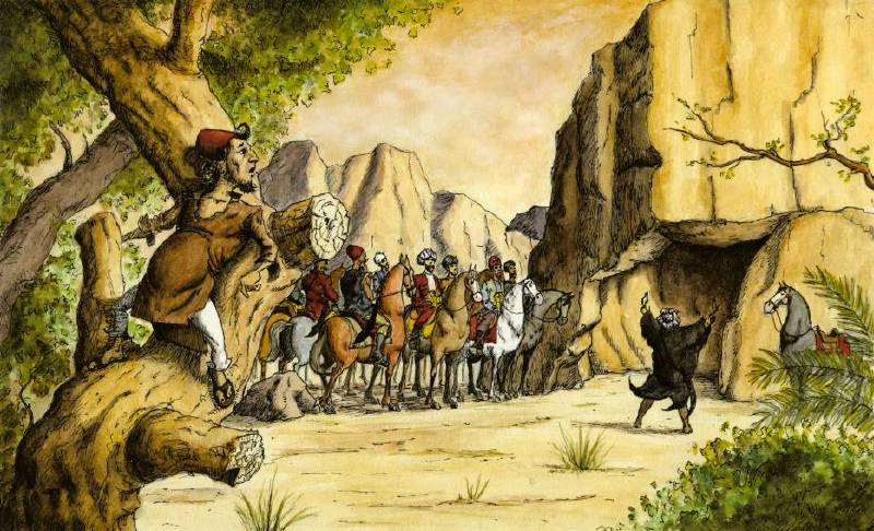 The Story Of Ali Baba And The Forty Thieves Journal Edge
