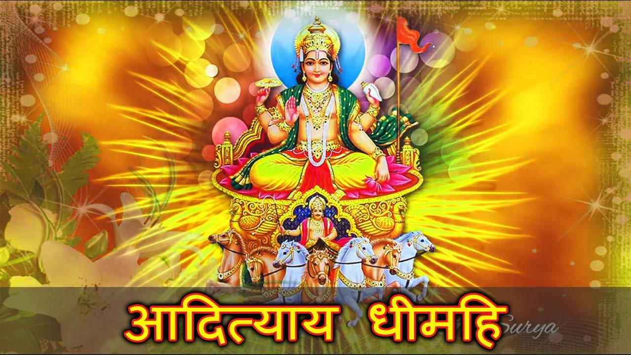 आरती श्री सूर्य भगवान की।
