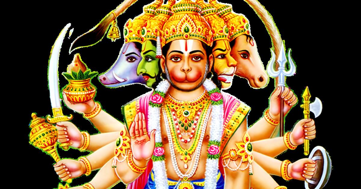 Hanuman mantra to destroy fear.